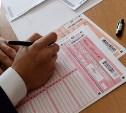 В Тульской области ЕГЭ по математике профильного уровня сдали более 3800 школьников