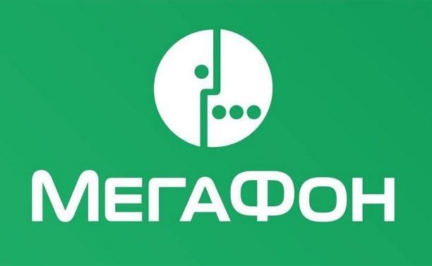 «МегаФон» предлагает бесплатный М2М-Мониторинг
