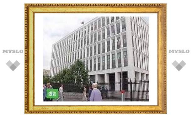 """Сотрудники МВД задержали грузинского """"вора в законе"""""""