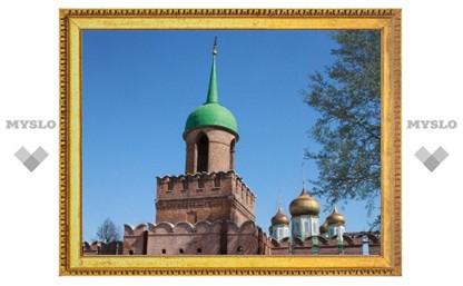 На реконструкцию Тульского кремля собрали более 17 миллионов рублей