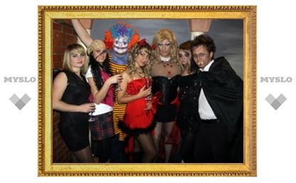 И снова в Туле Хэллоуин