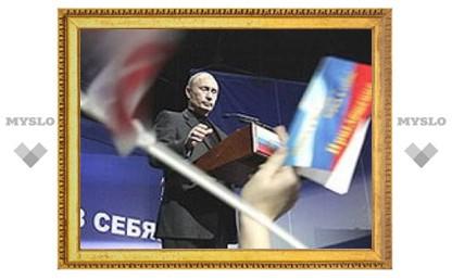 На Путина Европа смотрит с уважением и благоразумной опасливостью, а на Буша – равнодушно