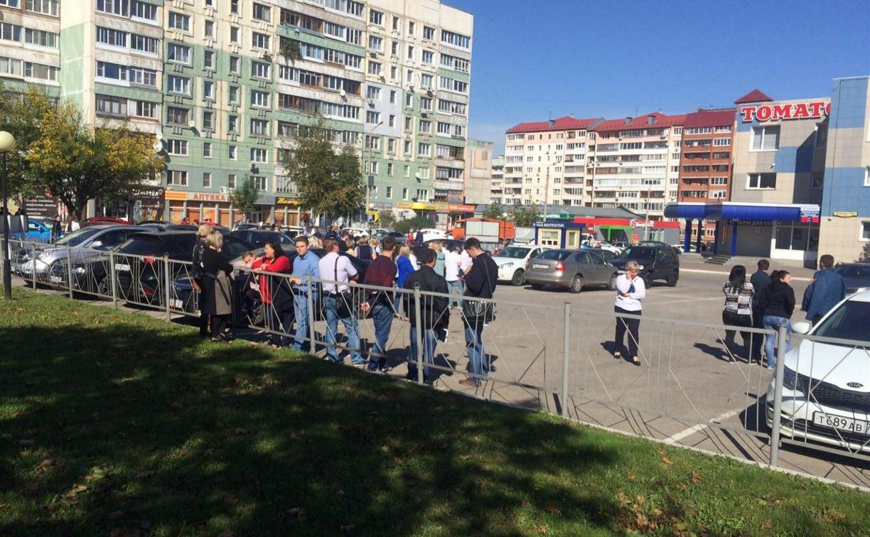 В Туле массово эвакуируют людей из торговых центров