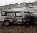 В Туле на улице Хворостухина сгорел микроавтобус