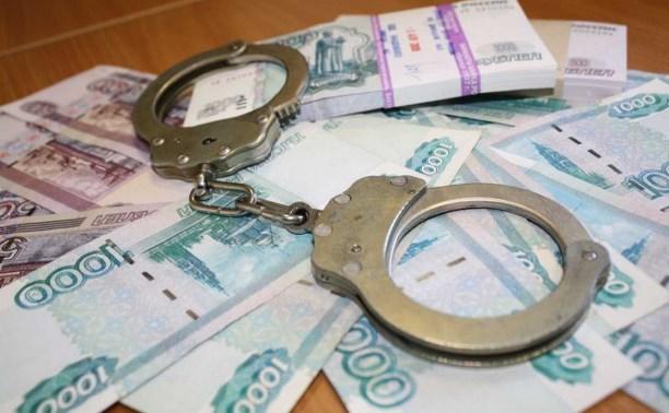 Директор тульского ООО присвоил более 3,5 миллионов рублей налогов