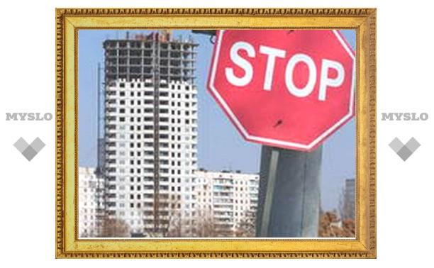 Многоэтажных домов на улице Демонстрации в Туле не будет?