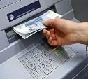 Сотрудница банка присвоила более 700 тысяч рублей с помощью поддельных кредиток