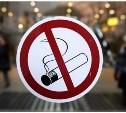 Рожденным после 2014 года запретят курить – даже с 18 лет