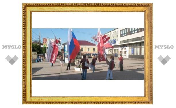 Туляки протестуют против кризиса