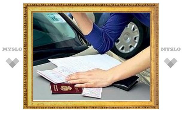 С Нового года отменят доверенности на управление автомобилем