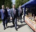Алексей Дюмин поздравил жителей Новомосковска с Днем города