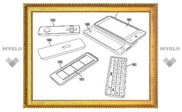 Microsoft запатентовала смартфон-трансформер