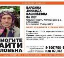 Пропавшую в Богородицком районе пенсионерку нашли мертвой в поле