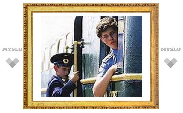 Юные тульские железнодорожники поведут поезда