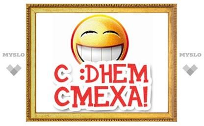 Получи первоапрельский подарок от MySLO.ru!