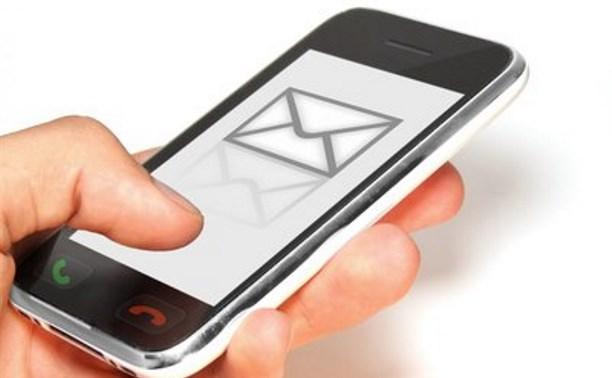 За SMS-спам компания выплатит 101 тысячу рублей штрафа