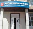 Водительские права будут выдавать в многофункциональных центрах