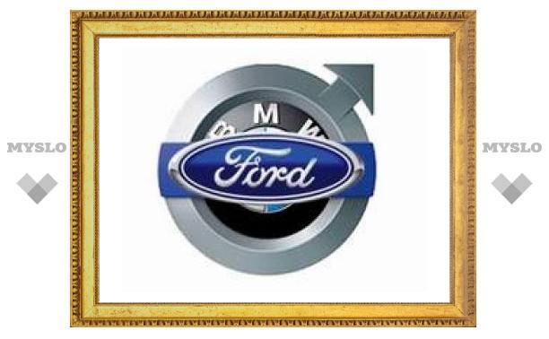 Ford опроверг слухи о продаже Volvo