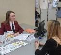 В МФЦ Тульской области пройдут потребительские консультации