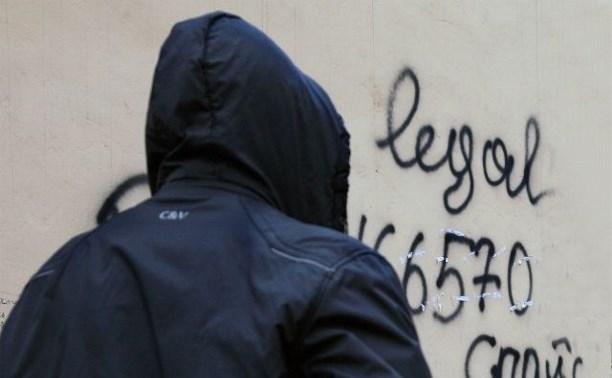 В восьми районах Тульской области подростки употребляли смертельно опасный спайс