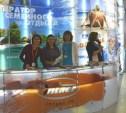 Туроператор «ИнтАэр» объявил о приостановке деятельности