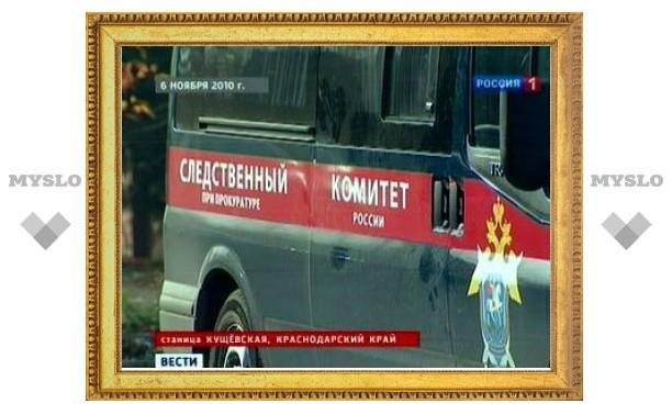Задержан пятый подозреваемый в убийстве в станице Кущевская