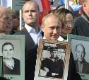 Владимир Путин остался доволен празднованием Дня Победы в России