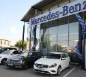 Дилер Mercedes Benz в Туле «Кардинал» стал «Автосалоном года» по версии премии «Тульский Бизнес 2014»