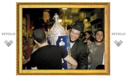 Иудеи отметят завершение годичного цикла чтения Торы