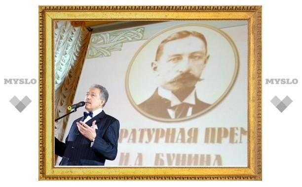 Писатель из Тулы стал финалистом «Бунинской премии 2011»
