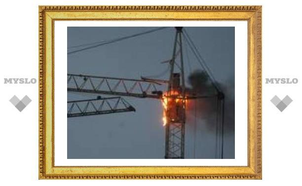 В Туле на стройке сгорел кран