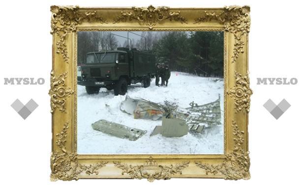 Под Тулой рухнул самолет. Погибли 12 летчиков