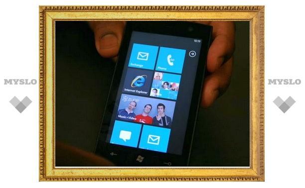 Microsoft рассказала о продажах Windows Phone 7