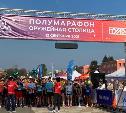 На Казанской набережной в Туле прошел полумарафон «Оружейная столица»