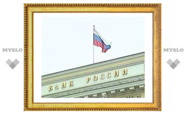 Центробанк отозвал лицензии у дагестанского и московского банков
