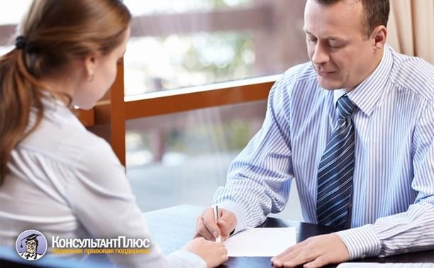 Трудовой и ученический договоры — важная информация в «Конструкторе договоров»