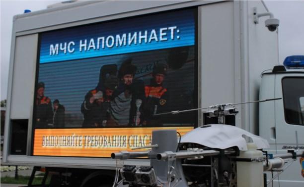 Владимир Пучков подарил Туле новый беспилотник