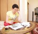 Налог на имущество: сколько будем платить?