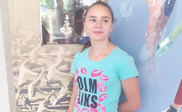 В Донском разыскивают пропавшую 13-летнюю девочку