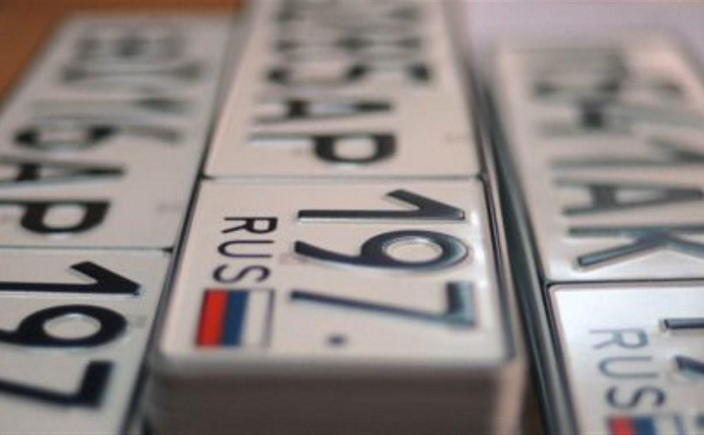 Госдума приняла закон о регистрации авто без посещения ГИБДД