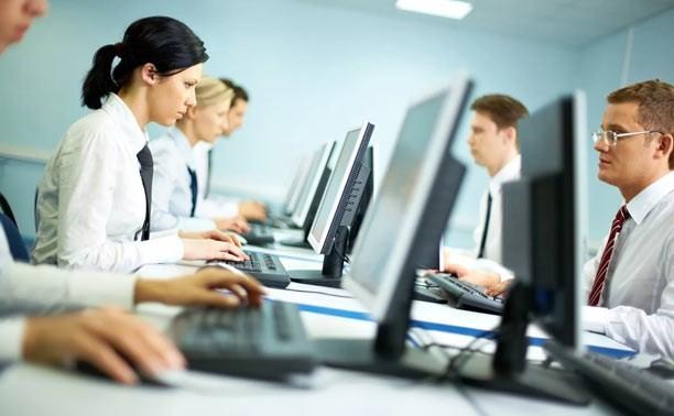 Компания «Ю-КОНСАЛТ» объявляет набор сотрудников