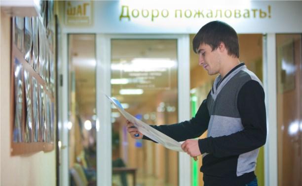 День открытых дверей в Академии «Шаг»: День, посвящённый вашему будущему