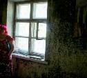 В Узловском районе может в любой момент рухнуть общежитие