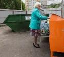 Как в Тульской области переходят на новую систему сбора твердых коммунальных отходов