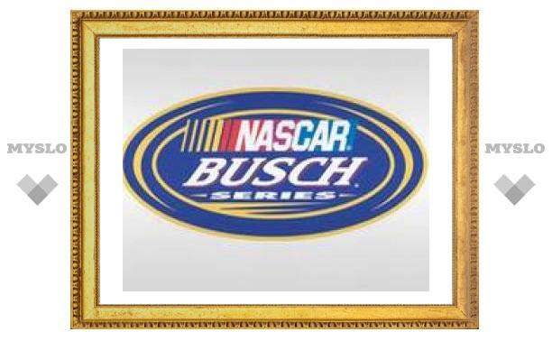 В NASCAR Busch Series поменяют машины