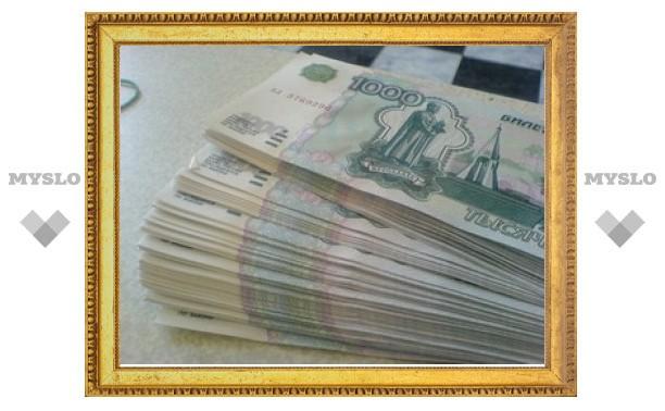 Бухгалтер педколледжа Тулы получал в год 3 миллиона рублей!