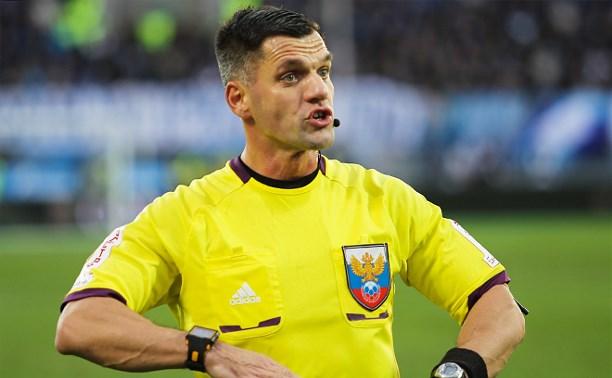 Матч «Арсенала» с «Волгарём» рассудит Игорь Федотов