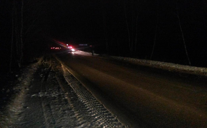 В Киреевском районе водитель «Жигулей» насмерть сбил пешехода