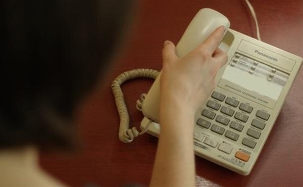 В министерстве здравоохранения заработали горячая линия и телефон доверия