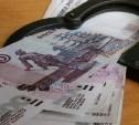 Гражданин Таджикистана заплатит 66 тысяч рублей штрафа за взятку полицейскому
